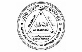 Abdul Hadi Abdullah Al- Qahtani & Sons