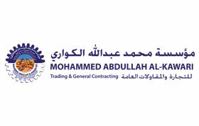 Mohammed Abdullah Al-Kawari